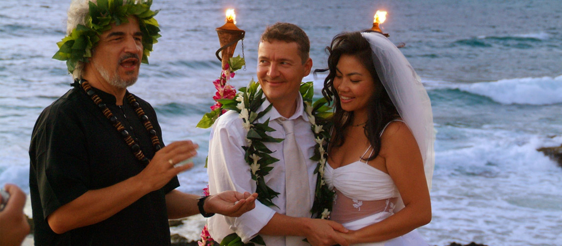 Simply Sacred Hawaiian Wedding Ceremony