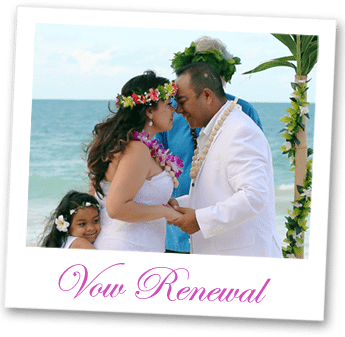 vow-renewal-box-C