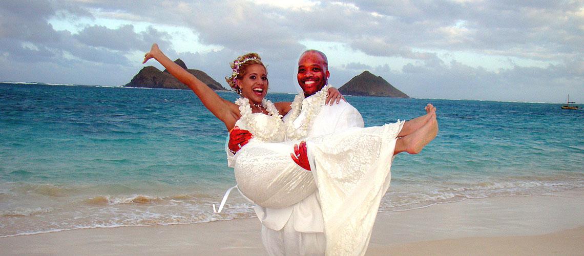 Lanikai Beach Wedding