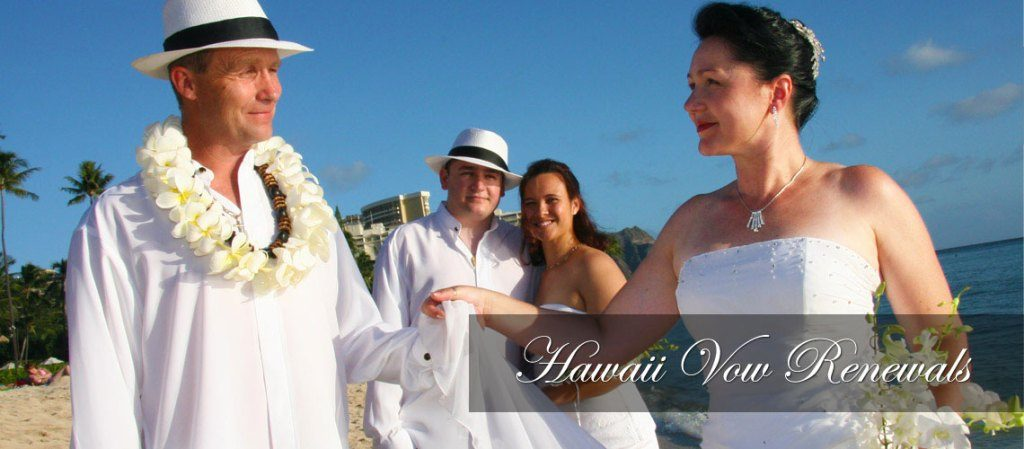 Hawaii wedding packages affordable beach wedding packages hawaii vow renewals junglespirit Images